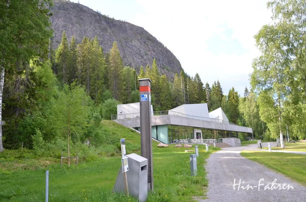 Informationszentrum Höga Kusten in Nordschweden
