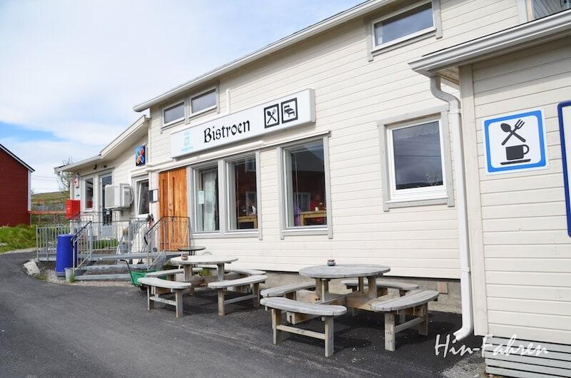 Nur ein paar Schritte vom Wohnmobil: Das Bistroen in Bugoynes ist Restaurant und Post